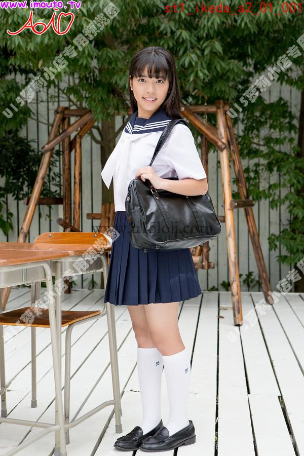 st1_ikeda_a2_01【55P】